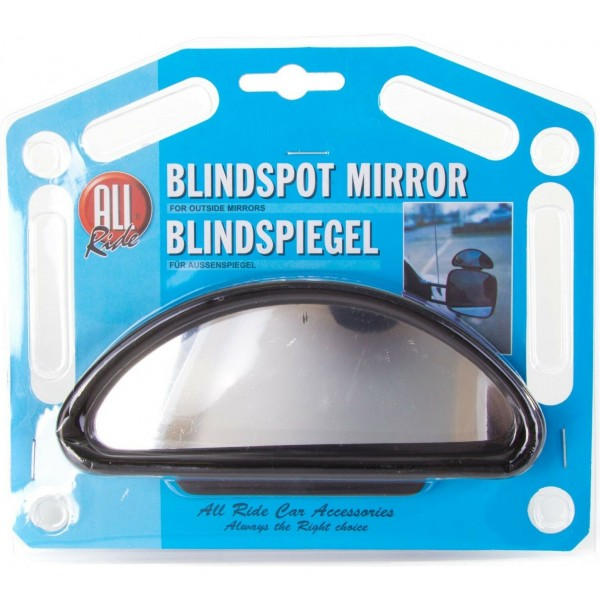 ADJUSTABLE BLIND SPOT MIRROR DRIVING INSTRUCTOR Learning Learner Car Van Reverse 1